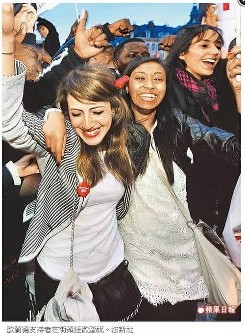 歐蘭德支持者在街頭狂歡慶祝。法新社-2012.05.08