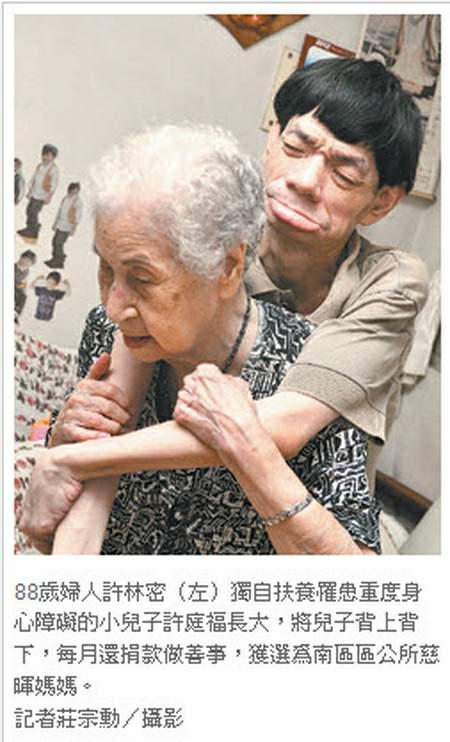 88歲母顧身障兒 「會一直背著你」-2012.05.09-02