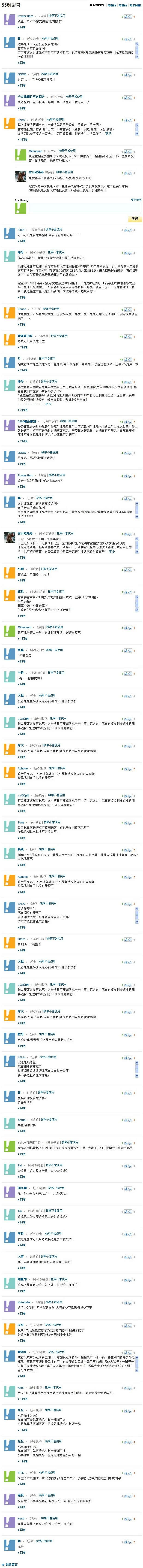 資遣員工廠商 新北增逾千家-2012.08.28-02