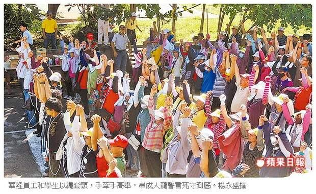 華隆人 肉牆擋車 躺地死守-2012.08.28-06
