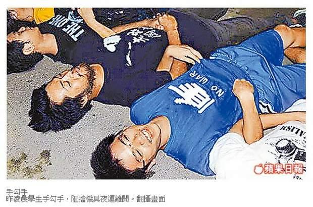 華隆人 肉牆擋車 躺地死守-2012.08.28-04