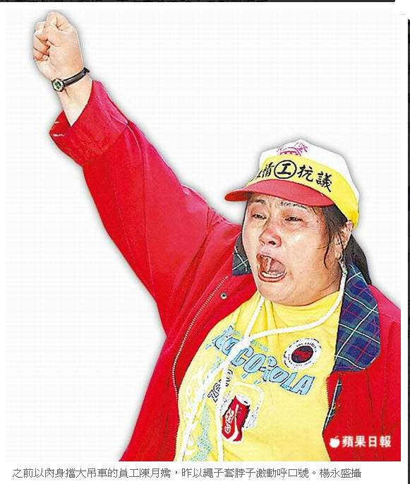 華隆人 肉牆擋車 躺地死守-2012.08.28-03