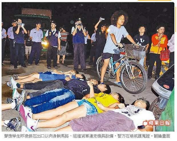 華隆人 肉牆擋車 躺地死守-2012.08.28-02