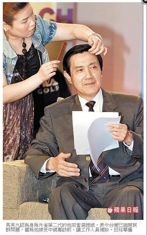 馬:外省人當總統是福氣-2007.04.03-02