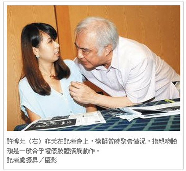女聲樂家控強吻 許博允稱禮儀 -2012.09.21-02