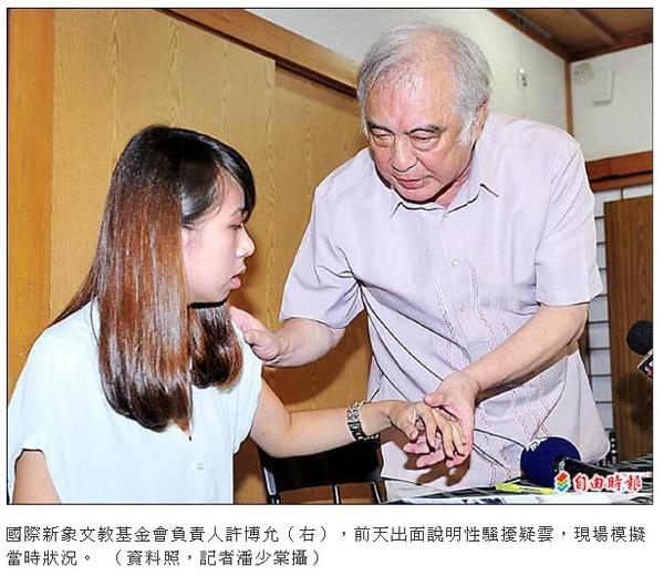 許博允疑性騷案 文化局坦承未積極處理 -2012.09.21-02