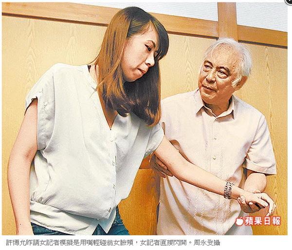 女聲樂家 淚控許博允強吻-2012.09.20-02