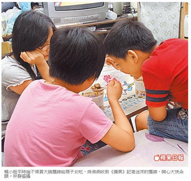 「肚子餓趕快去睡」 台灣淪最痛苦國家-2012.09.24-03