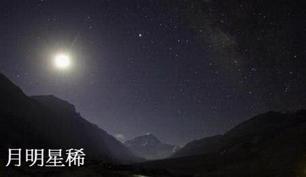 月明星稀-01