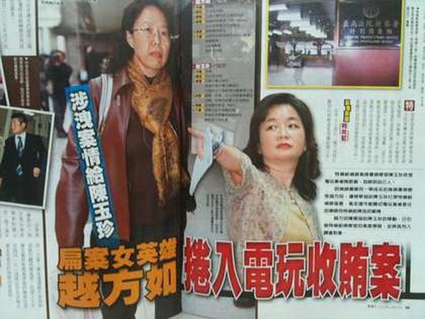 電玩收賄案 扁案英雌涉捲入-2012.11.21-02