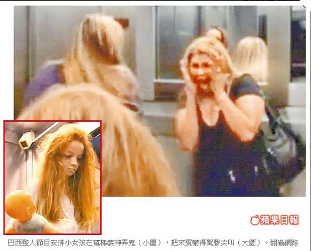 整人電梯有鬼娃 「嚇破膽」-2012.11.29-02