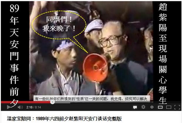 89年天安門趙紫陽至天安門見學生-1989.06.03-02