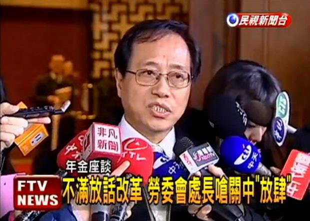 """關中挨嗆""""放肆"""" 藍綠立委挺關中-民視新聞-2013.01.09"""