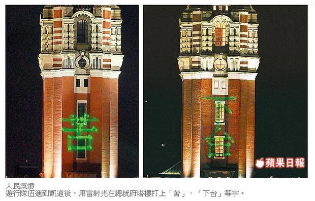 20萬人火大 嗆罷免馬-2013.01.14-04