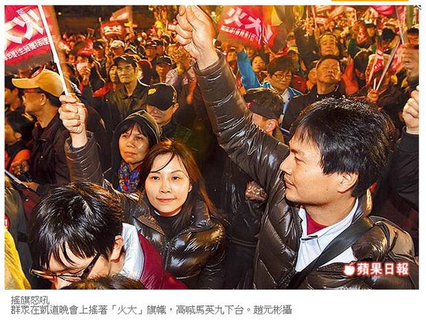 20萬人火大 嗆罷免馬-2013.01.14-05