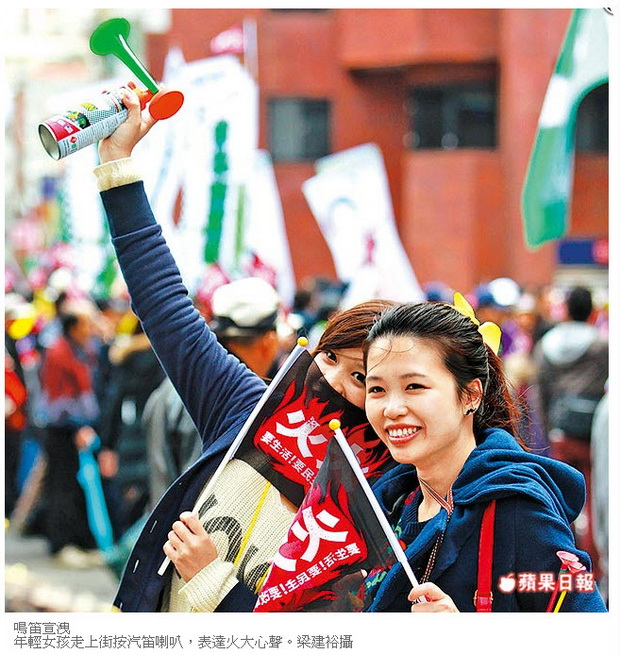 20萬人火大 嗆罷免馬-2013.01.14-06