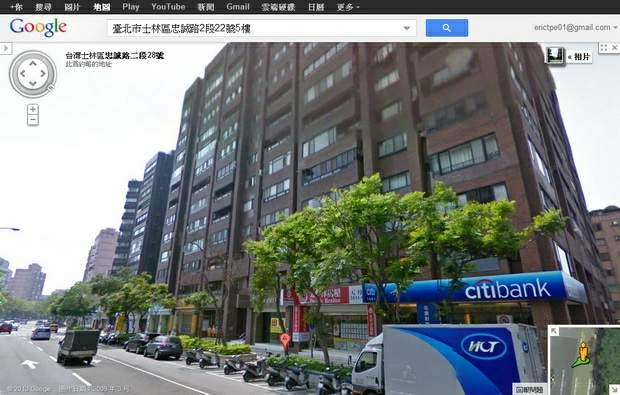 台北市士林區忠誠路2段22號5樓-01