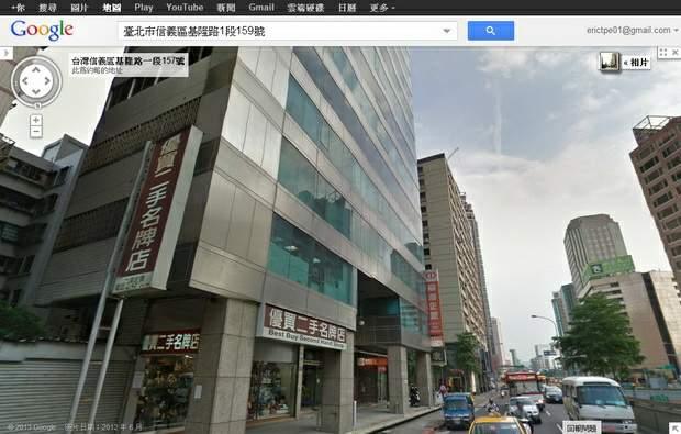 台北市信義區基隆路1段159號-02
