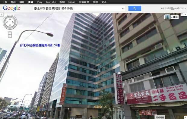 台北市信義區基隆路1段159號-01
