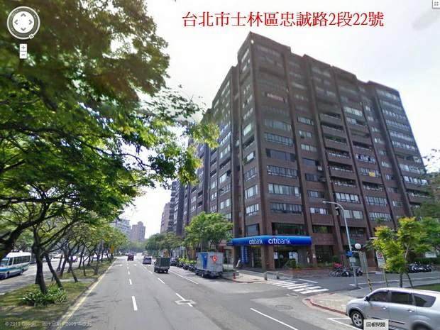 台北市士林區忠誠路2段22號5樓-02