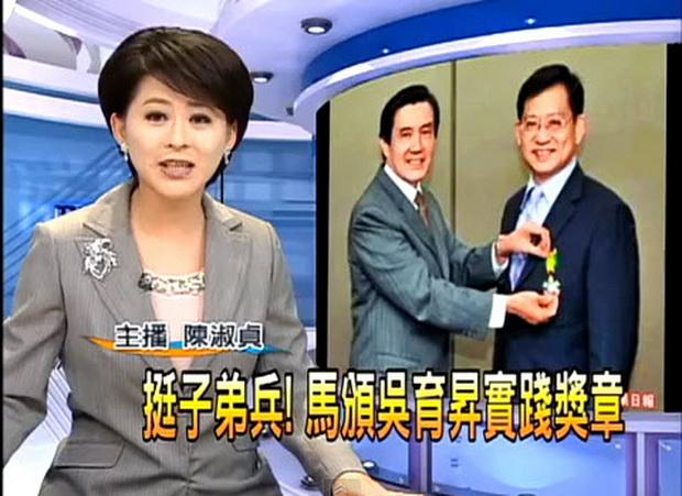 挺子弟兵! 馬頒吳育昇實踐獎章-2013.04.24-02