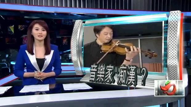 北市交前團長涉性騷 遭控「電車痴漢」-2013.06.12