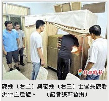 紅旗警戒還出操 害死役男-2013.07.07-02.jpg