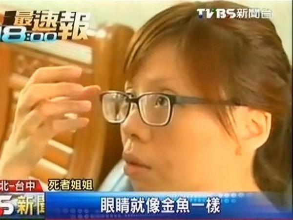冤!洪仲丘兩度「舉手求救」 軍方還拗沒過度操練 -2013.07.09-03.jpg