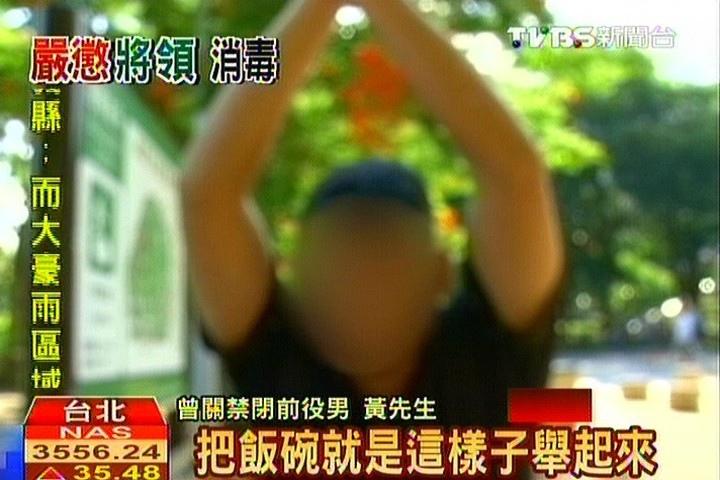 「身心折磨關到哭」 前役男苦談禁閉-2013.07.11-04.jpg