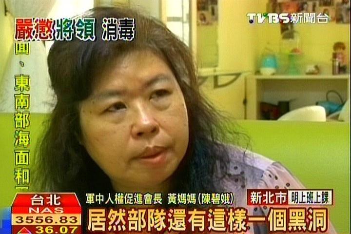 「身心折磨關到哭」 前役男苦談禁閉-2013.07.11-02.jpg
