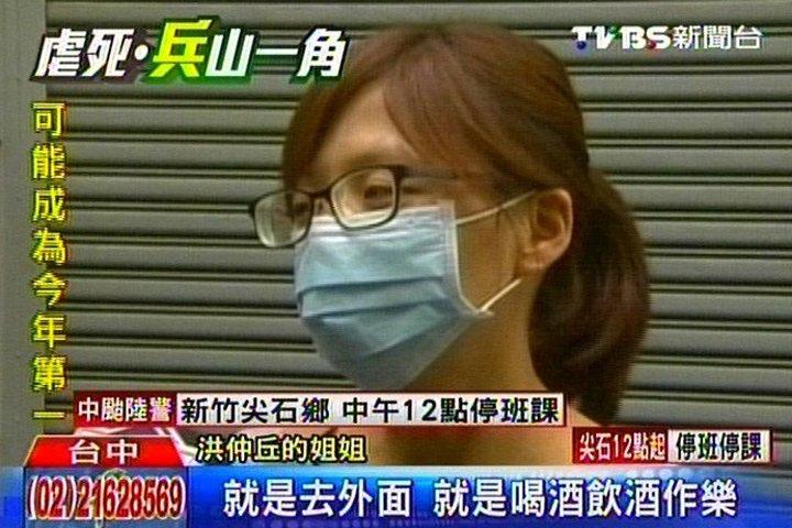 下士關禁閉 網友爆:范佐憲喝酒唱KTV-2013.07.12-03.jpg