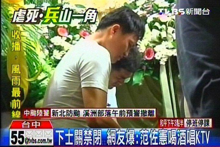 下士關禁閉 網友爆:范佐憲喝酒唱KTV-2013.07.12-04.jpg