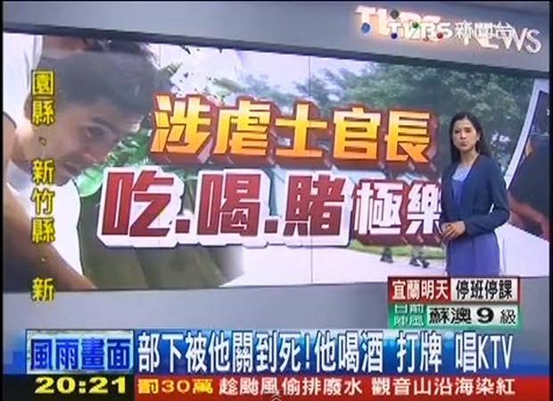 部下被他關到死! 他喝酒、打牌、唱KTV-2013.07.12-02.jpg