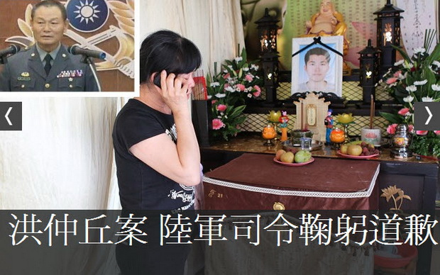 洪仲丘案 陸軍司令李翔宙鞠躬道歉-2013.07.17-02.jpg