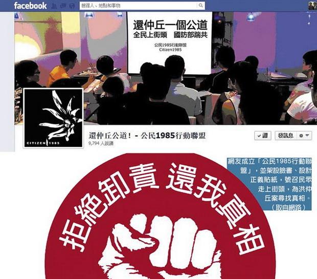 幹部聯手 緊密運作惡整洪-2013.07.17-03.jpg