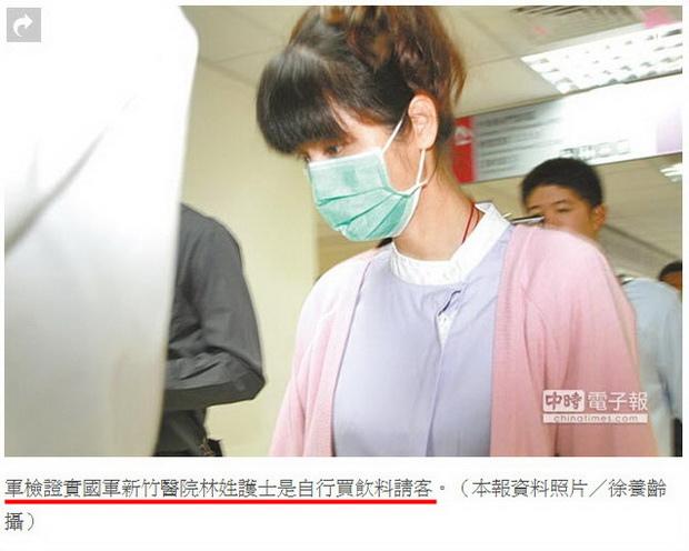 林姓護士疑偽造文書 桃園偵查-2013.08.01-02.jpg