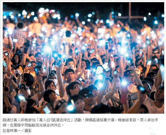 冤!凱道白T 八月雪送仲丘 -2013.08.04-02.jpg