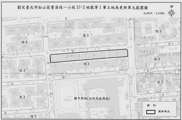 台北市松山區寶清段一小段57-2地號土地更新-20-2.jpg