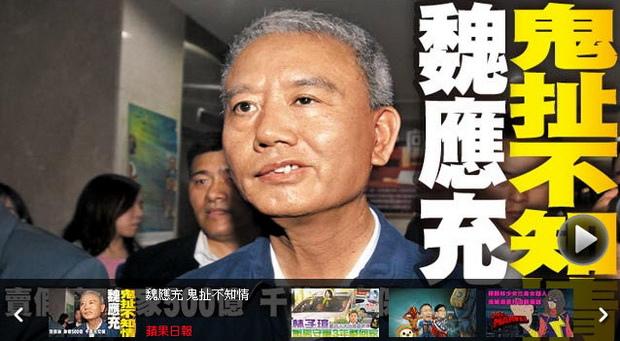 魏應充 鬼扯不知-2013.11.08.jpg