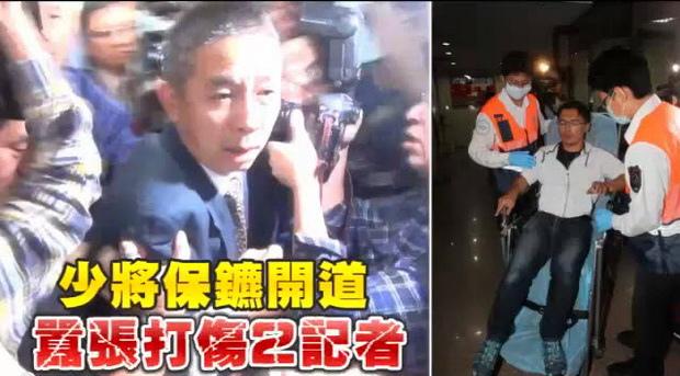 少將保鑣開道 打傷兩記者-2013.11.08-02.jpg