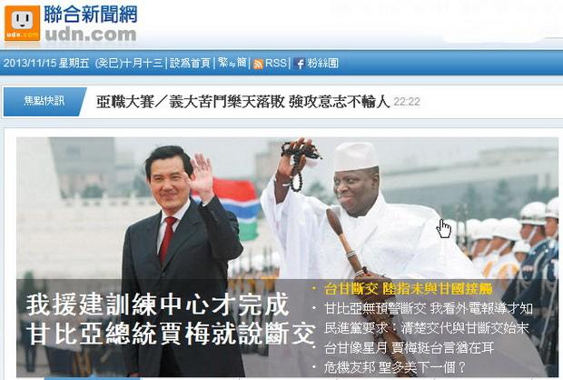 我援建訓練中心才完成 甘比亞總統賈梅就斷交-2013.11.15-02.jpg