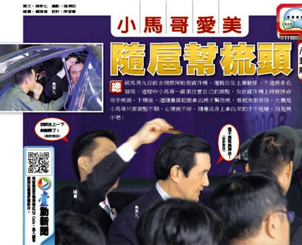 小馬哥愛美 隨扈幫梳頭-2013.12.18-02.jpg
