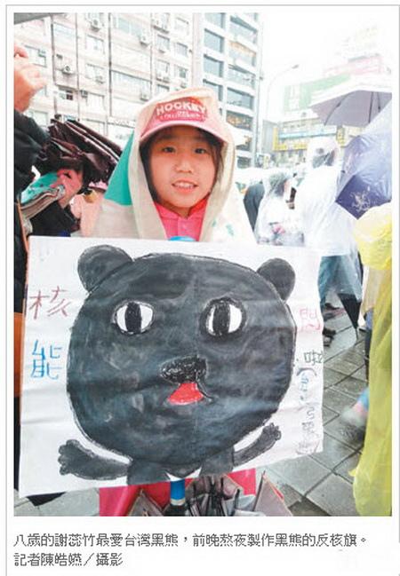 卡通變裝秀 挺台灣…不想輸未來 -2014.03.09-02.jpg