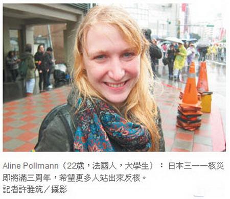 卡通變裝秀 挺台灣…不想輸未來 -2014.03.09-03.jpg