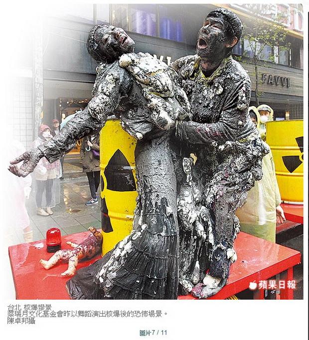 捍家園13萬人反核  -2014.03.09-08.jpg