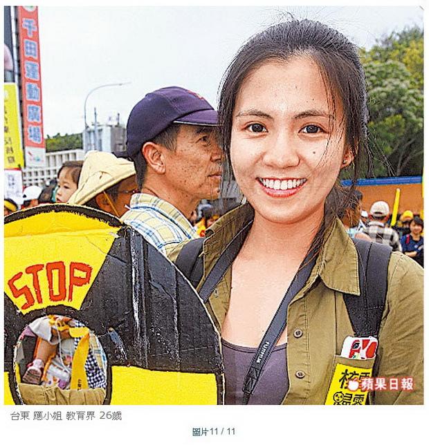 捍家園13萬人反核  -2014.03.09-12.jpg