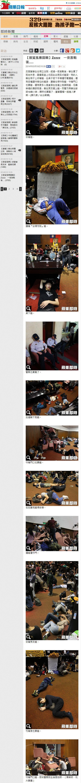 【服貿風暴圖輯】Zzzzz一夜激戰後.....-2014.03.19.jpg