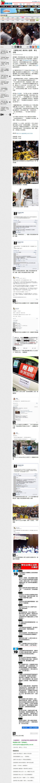 雞排妹入議場 學生苦戰-2014.03.19.jpg