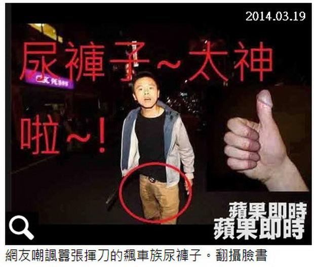 揮刀飆車族慘變漏尿哥-2014.03.20-02.jpg