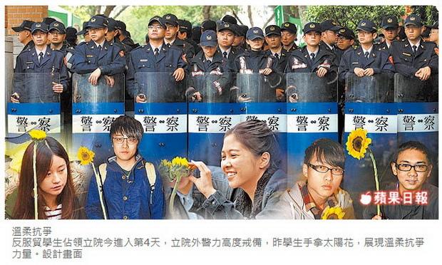 「撐著」師生萬人北上馳援  -2014.03.21-02.jpg